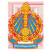 PhnomPenh2.png